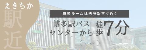 施術ルームマップ